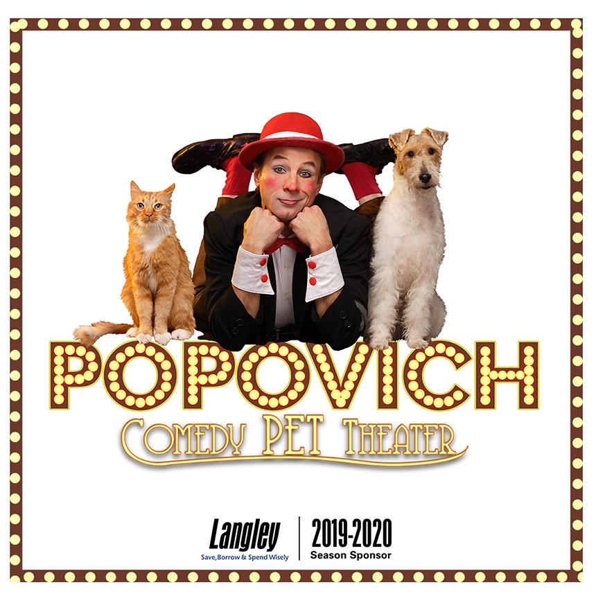 Popovich Pet Theatre